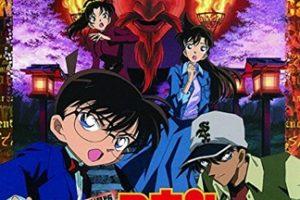 劇場版アニメ「名探偵コナン 迷宮の十字路(クロスロード)」