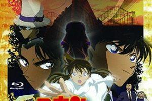 劇場版アニメ「名探偵コナン 探偵たちの鎮魂歌 (レクイエム)」