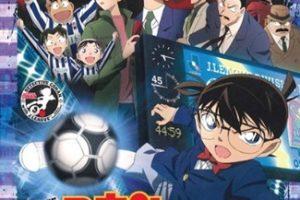 劇場版アニメ「名探偵コナン 11人目のストライカー」